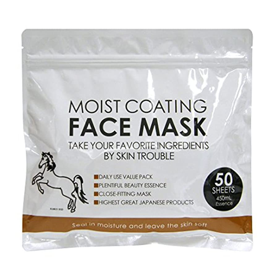 簡単に参照する笑い【Amazon.co.jp限定】フェイスマスク 馬油 50枚入