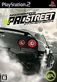 「ニード・フォー・スピード プロストリート」の画像