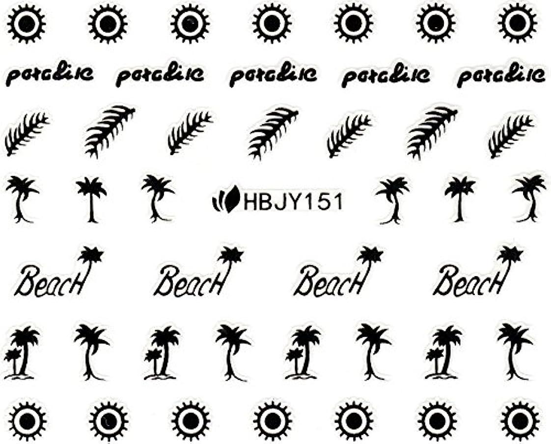 不快追い出す機構ネイルシール 夏 サマー シェル ヤシの木 イカリ 選べる20種類 (ブラックMB, 25)