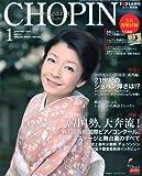 CHOPIN (ショパン) 2010年 01月号 [雑誌]
