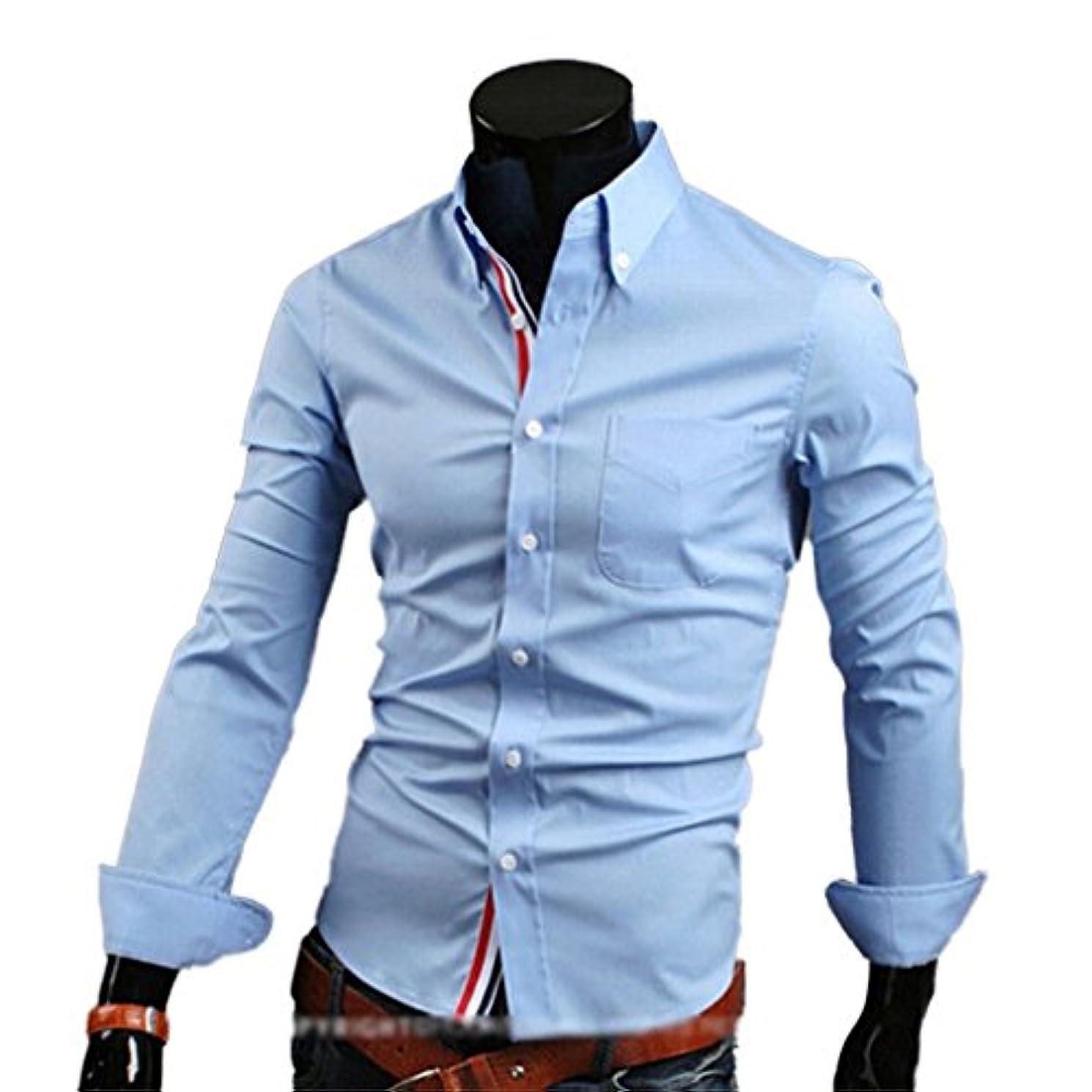 起点近所のキュービックHonghu メンズ シャツ 長袖  カジュアル織テープ シンプル ライトブルー L 1PC