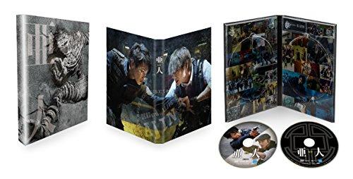 亜人 DVD豪華版