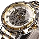 時計 機械式時計 メンズウォッチクラシックスタイルのメカニカルウォッチスケルトンステンレススチールタイムレスデザインメカニカルスチームパンク (ゴールド)