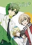 TVアニメ『青春×機関銃』2【初回限定版】(Blu-ray)[Blu-ray/ブルーレイ]