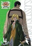 パンプキン・シザーズ Lady of Scissors編 Vol.4〈初回限定版〉 [DVD]
