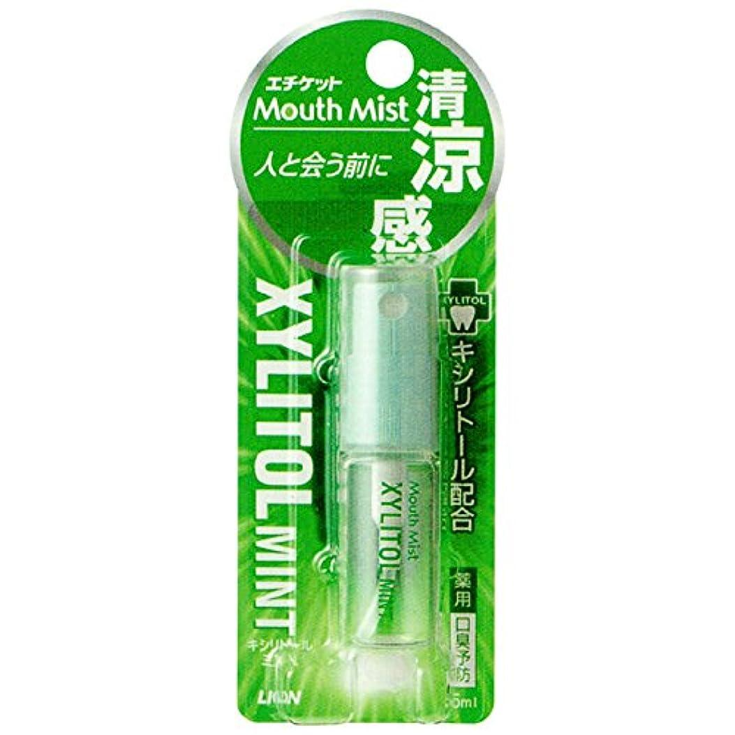 甲虫常に信じられないライオン エチケット マウスミスト キシリトールミント 5ml 【医薬部外品】
