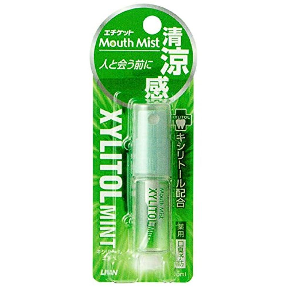世辞サイト奪うライオン エチケット マウスミスト キシリトールミント 5ml 【医薬部外品】