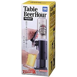 テーブルビールアワー リッチブラック