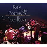 平井景プレミアム LIVE IN CONCERT - COMPLETE live CD -