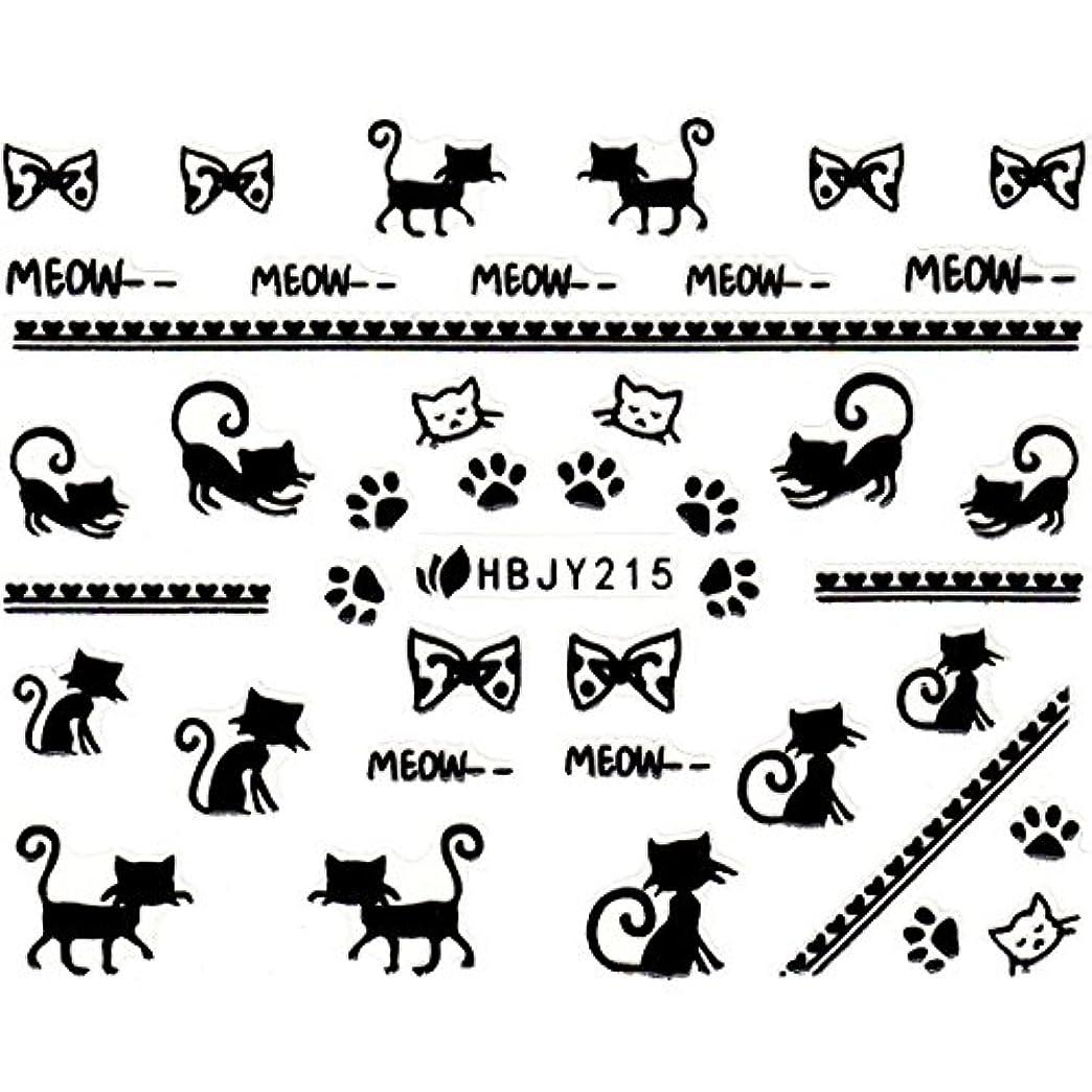 ネイルシール ねこ 猫 黒猫 クロネコ 選べる12種類 (ブラックNB, 04)