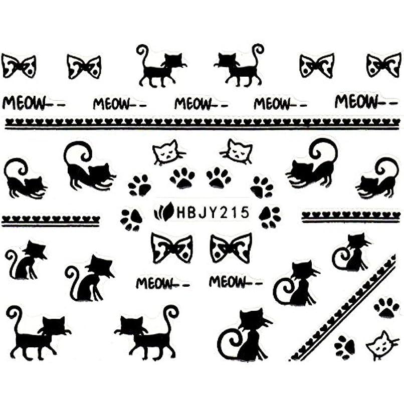 古くなったモットー不名誉なネイルシール ねこ 猫 黒猫 クロネコ 選べる12種類 (ブラックNB, 04)