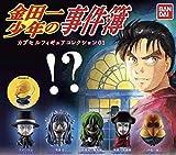 金田一少年の事件簿 カプセルフィギュアコレクション01 全5種セット ガチャガチャ