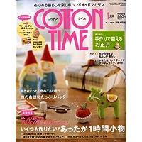 COTTON TIME (コットン タイム) 2009年 01月号 [雑誌]