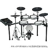 YAMAHA DTX920K 電子ドラム セット DTX900シリーズ (ヤマハ)