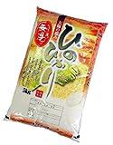 藤食糧 無洗米 福岡県産ひのひかり 10kg(5kg×2袋)