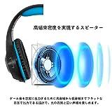 Beexcellent PC ゲーミングヘッドセット 有線 3.5mm ステレオ 騒音隔離伸縮可能マイク付 軽量 ブルー_03