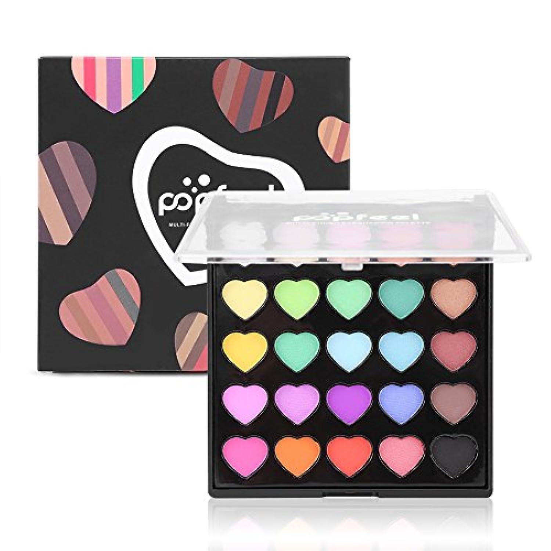 25色のアイシャドウパレット、プロフェッショナルカラフルなアイシャドウパレットピグメントシャインパウダーマット (2)