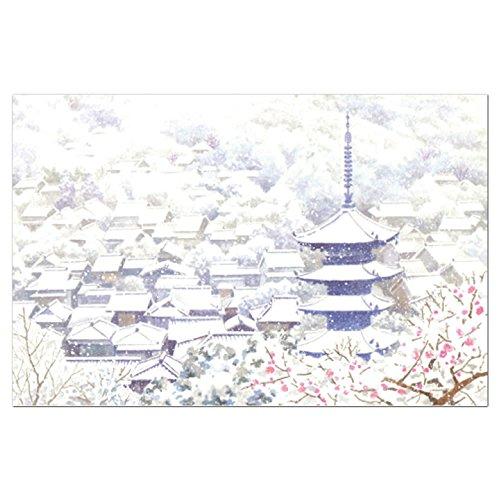 クリスマスカード 和風 海外向け 彩189 「雪景色の京」 表現社