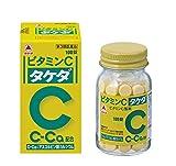 【第3類医薬品】ビタミンC「タケダ」 100錠