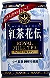 コカ・コーラ 紅茶花伝 ロイヤルミルクティー 缶 280g×24本