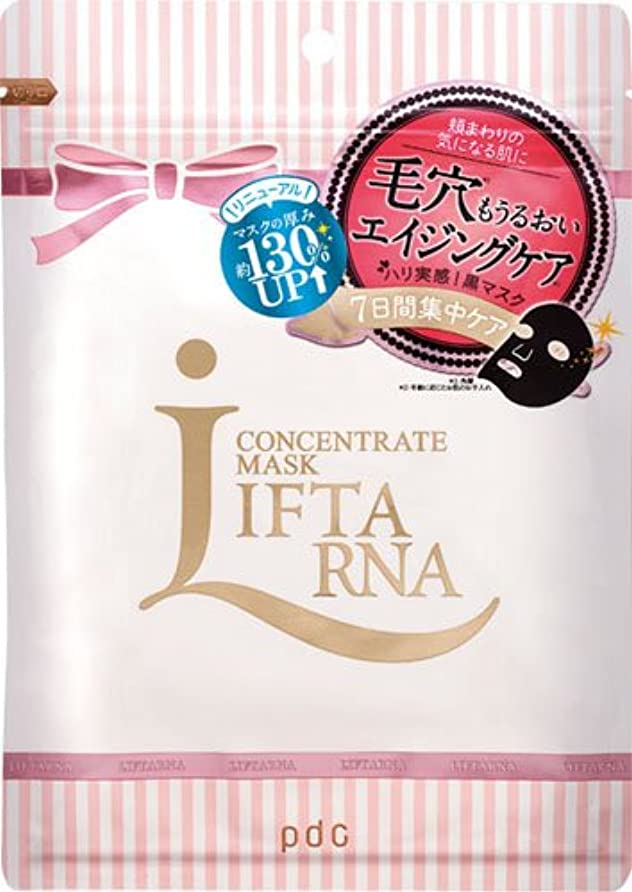 カートリッジ消費者また明日ねPDC リフターナ コンセントレートマスク 7枚入り×24点セット (4961989107400)