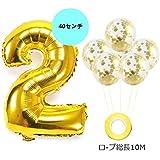 【Big Hashi 】誕生日パーティー 飾り付け アルミニウム 数字(2)バルーン ゴールド 紙吹雪入れ風船x5個 リボン×1個(10m)(jcx-12)