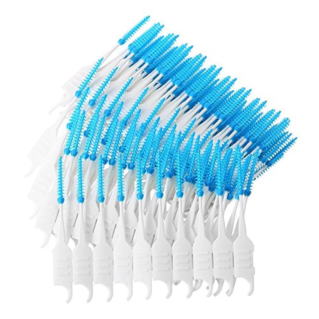 Decdeal 200個/箱 デンタルフロス 歯間ブラシ 歯スティック 軟質シリコーン ダブルエンド トゥースピックオーラルケア