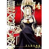 MURCIÉLAGO -ムルシエラゴ- 14巻 (デジタル版ヤングガンガンコミックス)