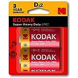Kodak Super Heavy Duty Size D 2 Pack Zinc Batteries (30069367)