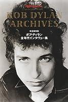 ボブ・ディラン 全年代インタビュー集 完全保存版 (INFOREST MOOK)