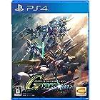 【PS4】SDガンダム ジージェネレーション クロスレイズ【早期購入特典】3大特典を入手できる特典コード(封入)