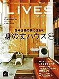 LiVES (ライヴズ) 2011年 06月号 [雑誌] VOL.57 画像