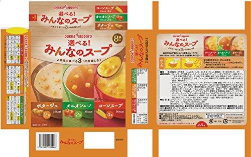 『ポッカサッポロ 選べる! みんなのスープ 8袋入×5個』の1枚目の画像