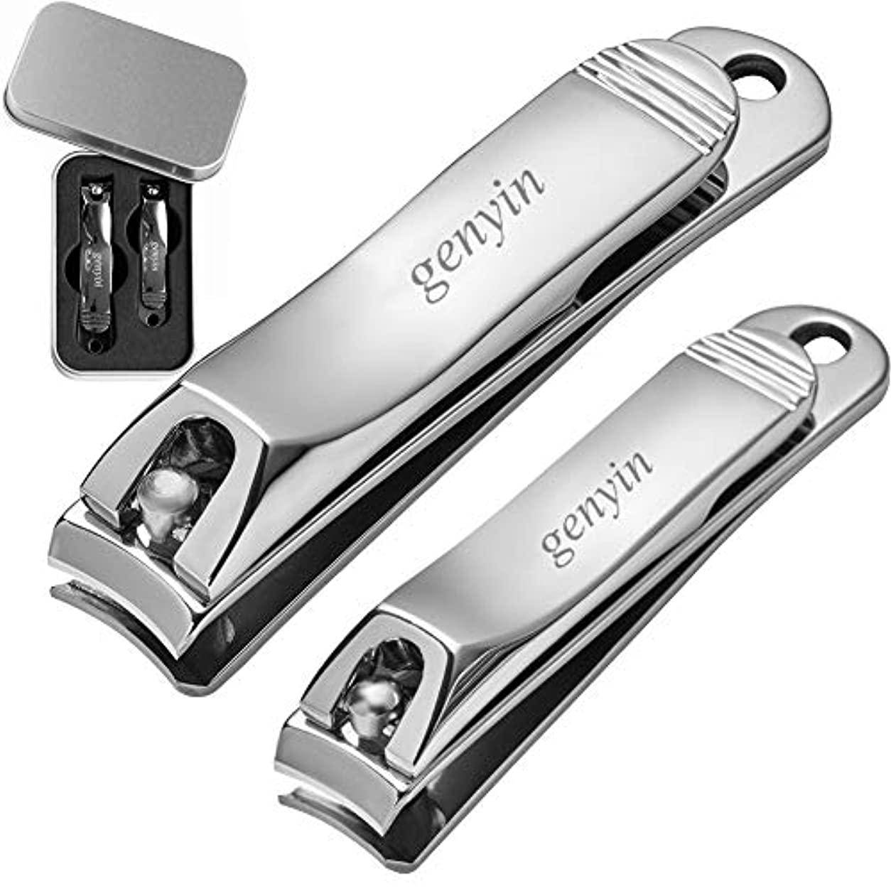 genyin 爪切り つめきり ツメキリ 爪やすり 高級ステンレス鋼製 収納ケース付き 2本セット