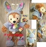 2011 イースターバニー ダッフィー ラビット アメリカ限定 ウサギ
