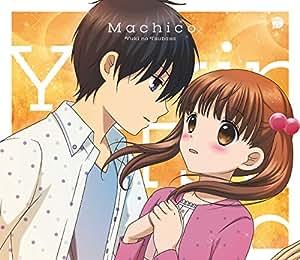 TVアニメ『12歳。~ちっちゃなムネのトキメキ~』 2ndシーズン エンディング・テーマ 「勇気のつばさ」