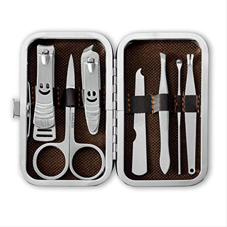 鋼フローティング章7点セット爪切り爪切り爪切り爪切り美容セット 7点セット