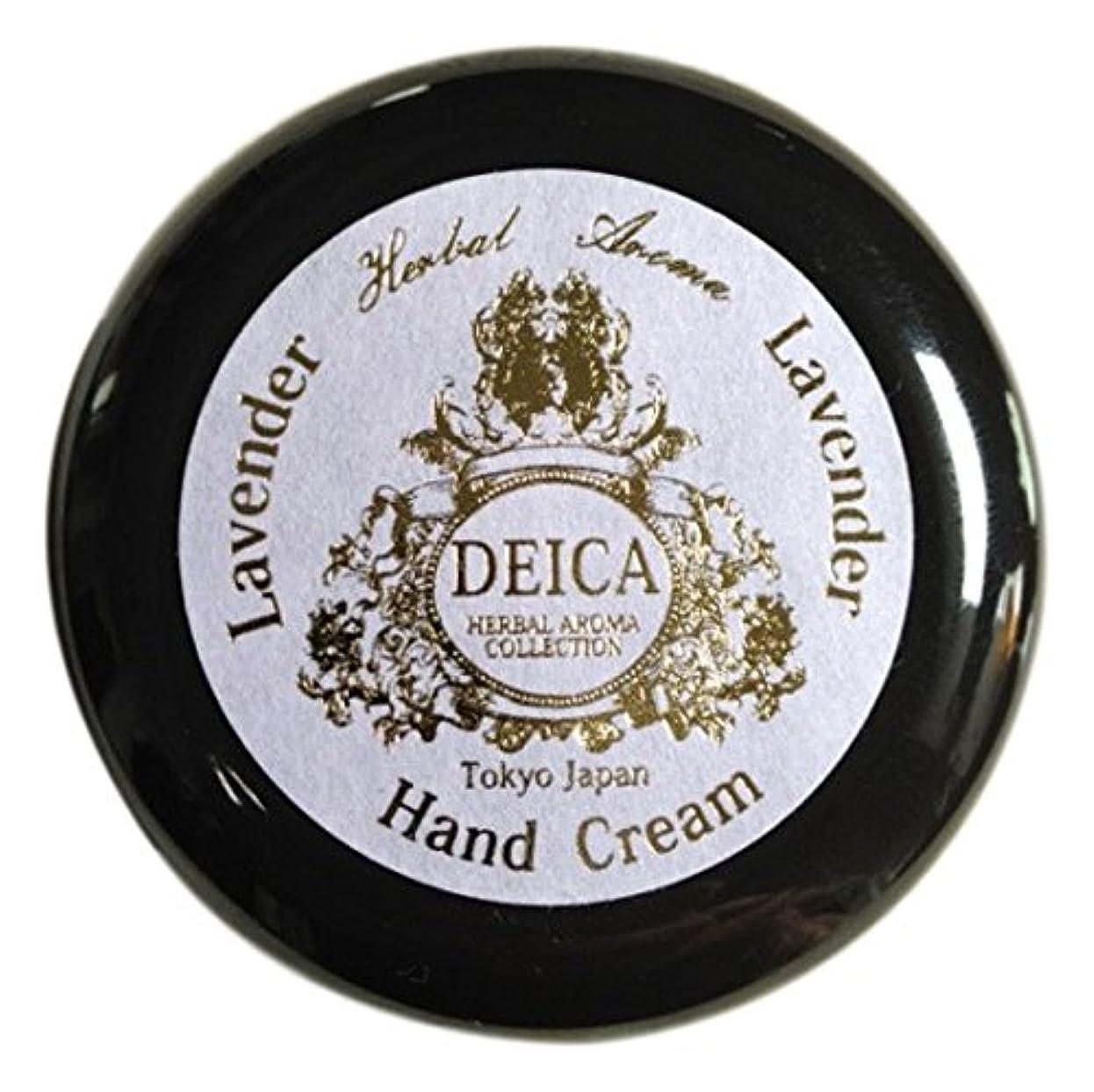申し立て特権的感じるDEICA ハーバルアロマ ハンドクリーム ラベンダー