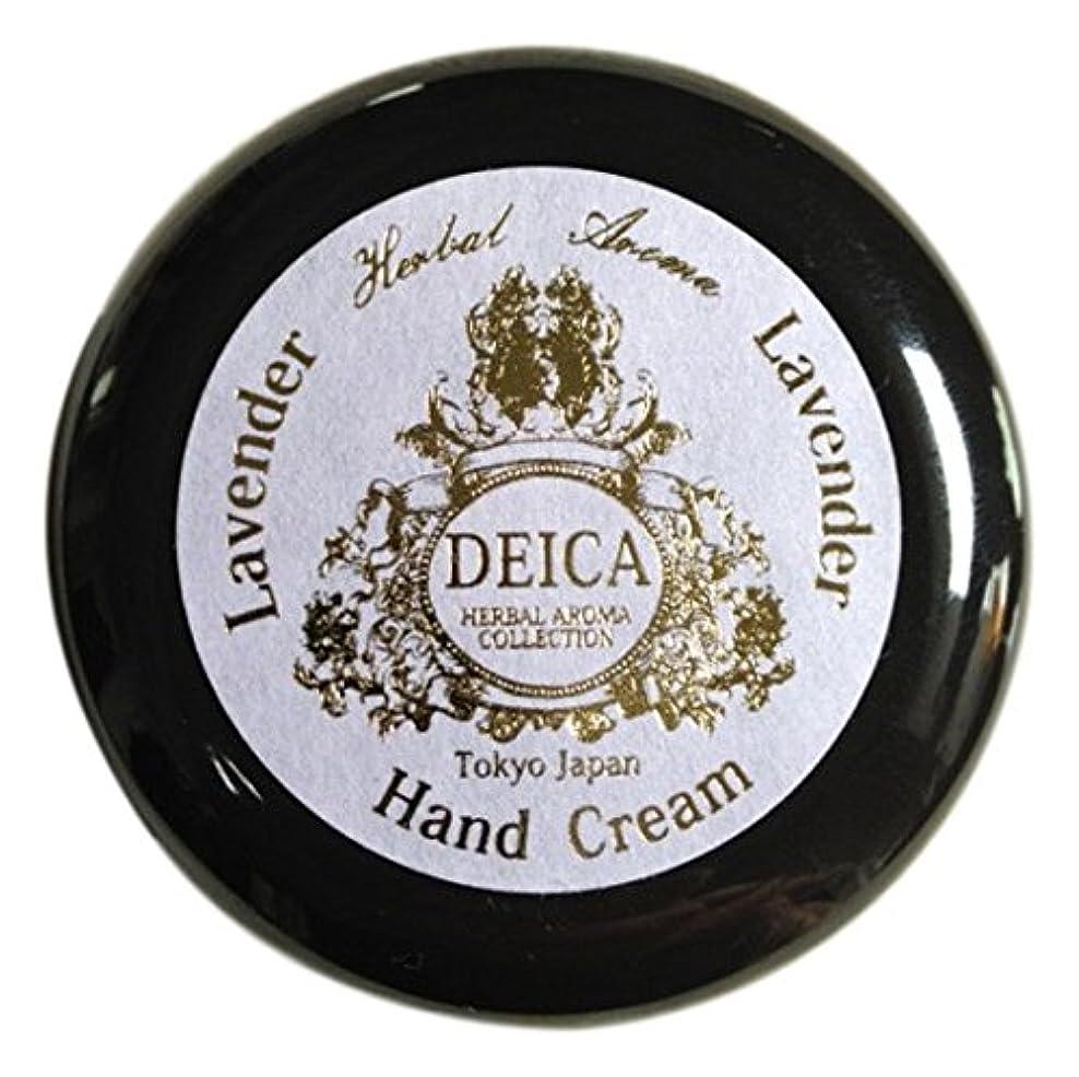 透けるラップトップ中間DEICA ハーバルアロマ ハンドクリーム ラベンダー