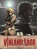ヴィンランド・サガ Blu-ray Box Vol.1[Blu-ray/ブルーレイ]