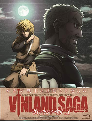 ヴィンランド・サガ Vol.1 [Blu-ray Box]