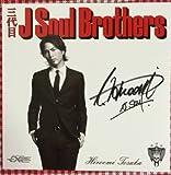 三代目 J Soul Brothers 登坂 広臣 サイン カード
