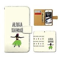 (ティアラ) Tiara Qua phone QZ KYV44 スマホケース 手帳型 ハワイ 手帳ケース カバー HAWAII 旅行 海 ハイビスカス F0106010100702