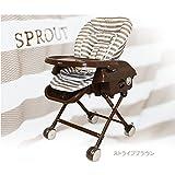 抗菌加工 手動スイング ハイローベッド&チェア SPROUT-EX スプラウト イーエックス (ストライプ) ベビーチェア ゆりかご バウンサー 洗えるカバー ふわふわクッション 赤ちゃん ごはん 椅子 寝かしつけ