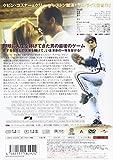 ラブ オブ・ザ・ゲーム [DVD] 画像
