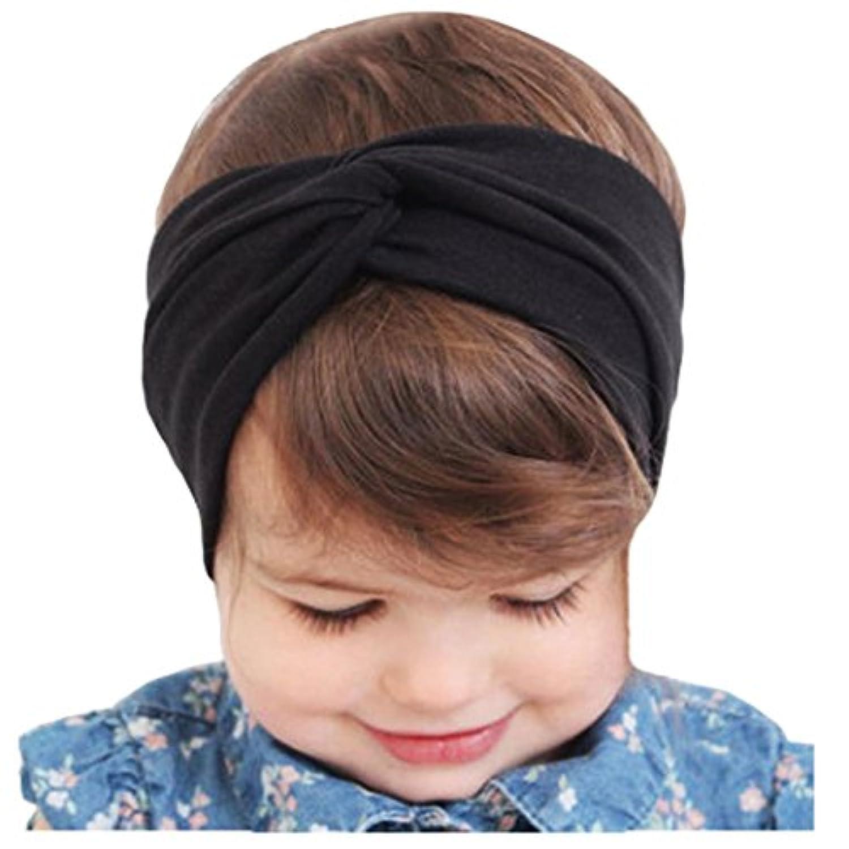 SODIAL 女の子の赤ちゃんの織りクロスヘッドバンド 42cmx5cm (赤)