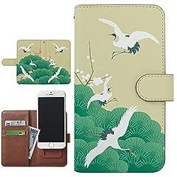 [KEIO ブランド 正規品] 手帳型ケース和風 ittn飛び鶴t0443