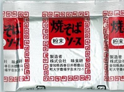 味食研 粉末焼きそばソース 9.8g×70袋