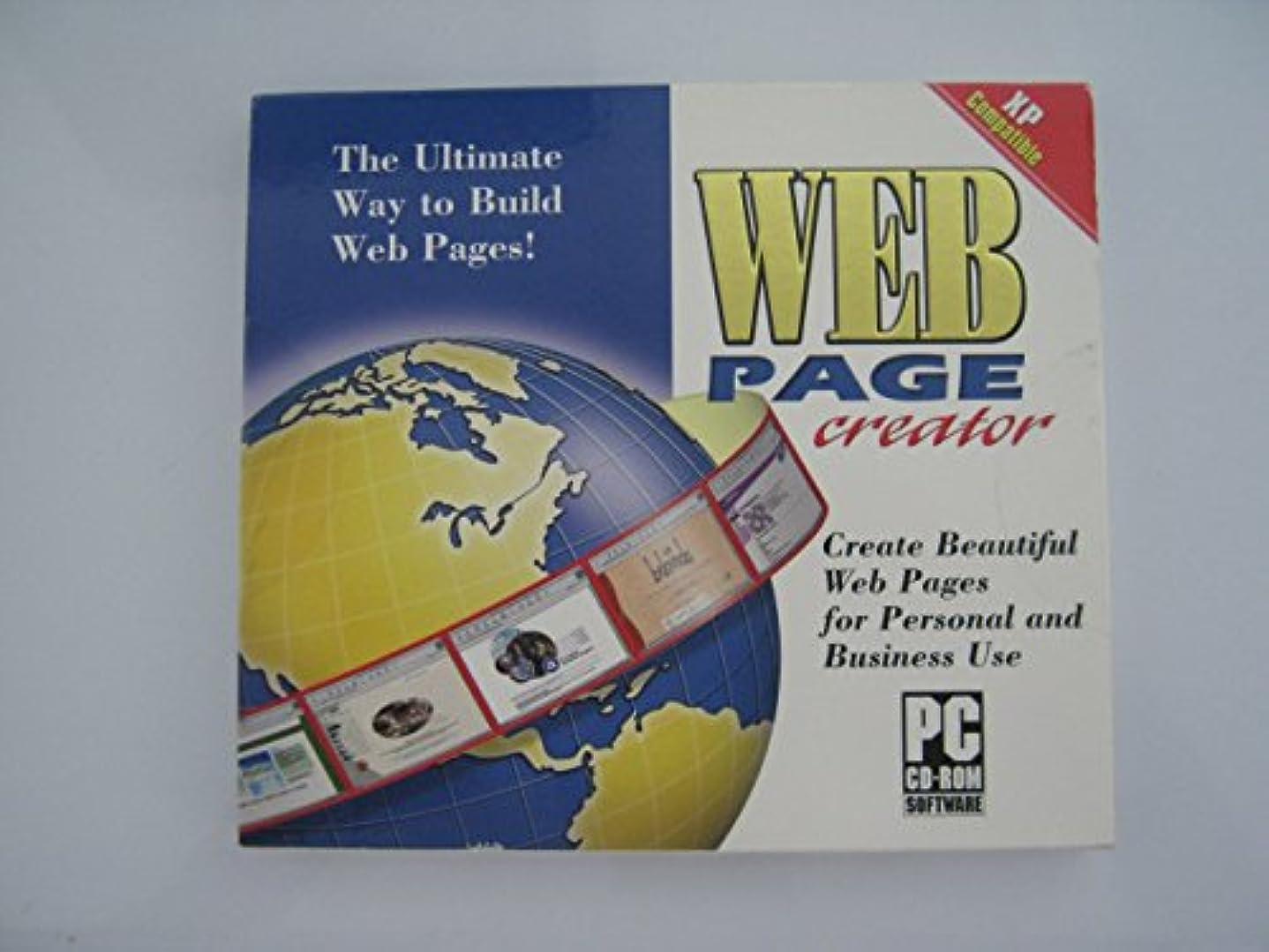 マークされた規模標高Webページ作成者