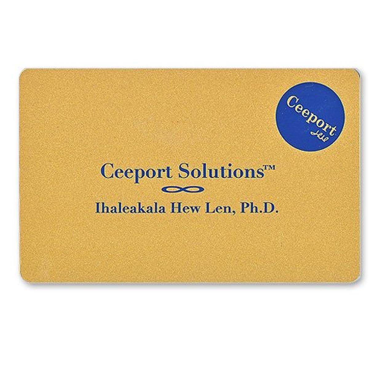 伝える緩むスペクトラムホ?オポノポノ Ceeport カード(紺)